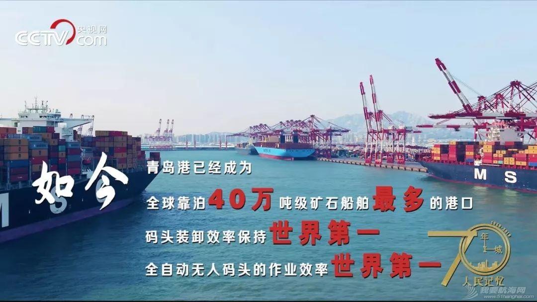"""超燃!青岛再一次受全国瞩目!""""出镜""""央视足足260秒!w6.jpg"""