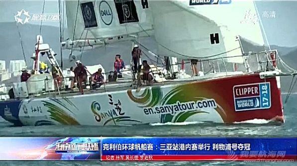 克利伯环球帆船赛三亚站缔造媒体传说!w49.jpg
