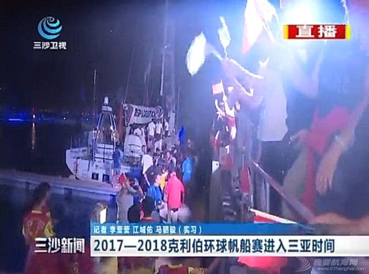 克利伯环球帆船赛三亚站缔造媒体传说!w59.jpg