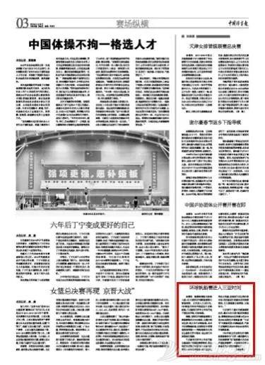 克利伯环球帆船赛三亚站缔造媒体传说!w62.jpg