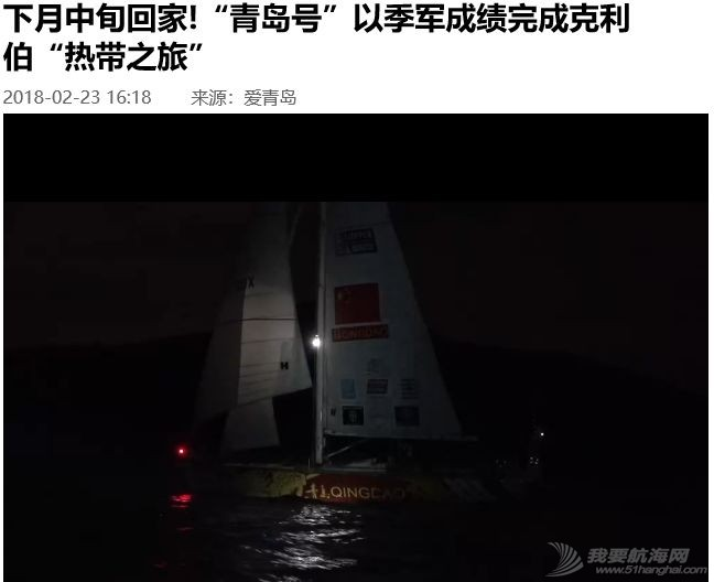 克利伯环球帆船赛三亚站缔造媒体传说!w61.jpg