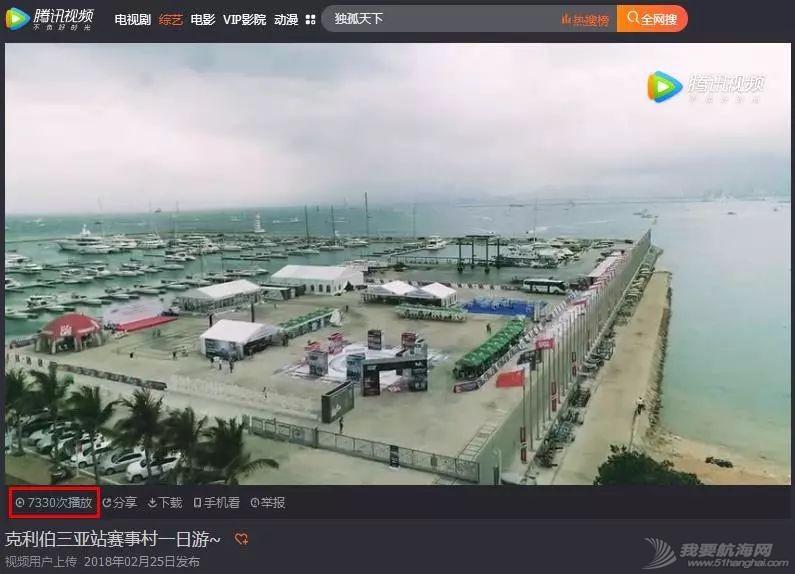 克利伯环球帆船赛三亚站缔造媒体传说!w73.jpg