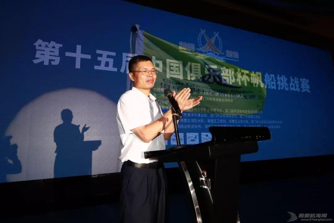 2019中国俱乐部杯帆船挑战赛厦门开赛w4.jpg