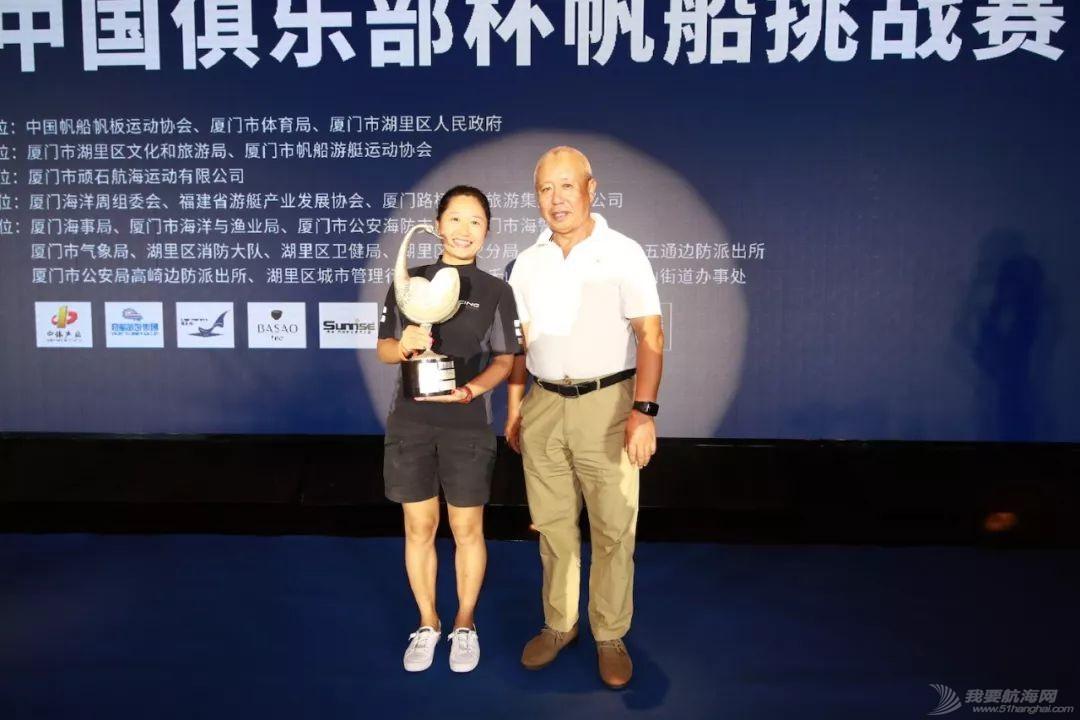 2019中国俱乐部杯帆船挑战赛厦门开赛w5.jpg