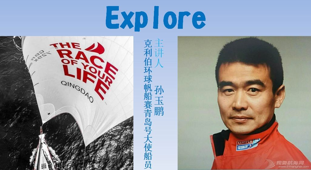 TEDx演讲:The Race Of Your Life.w2.jpg
