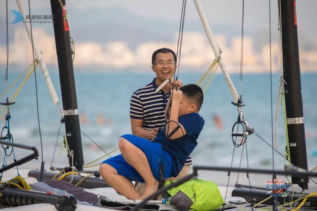 家帆赛、一起嗨!2019中国家庭帆船赛三亚首站选手报到w4.jpg