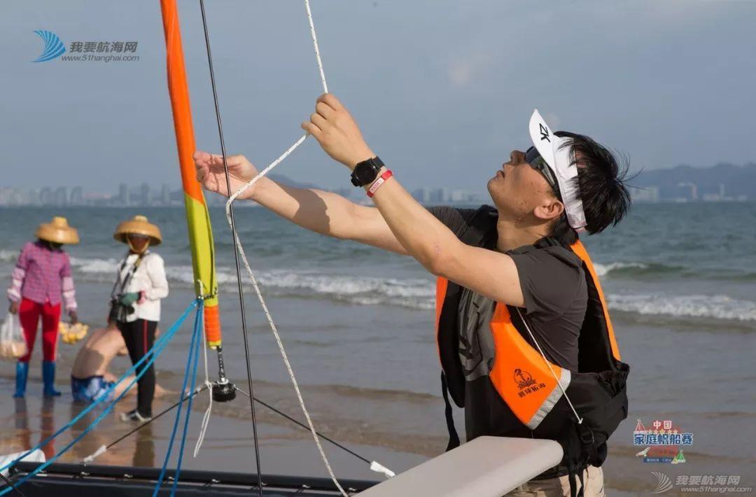 家帆赛、一起嗨!2019中国家庭帆船赛三亚首站选手报到w5.jpg