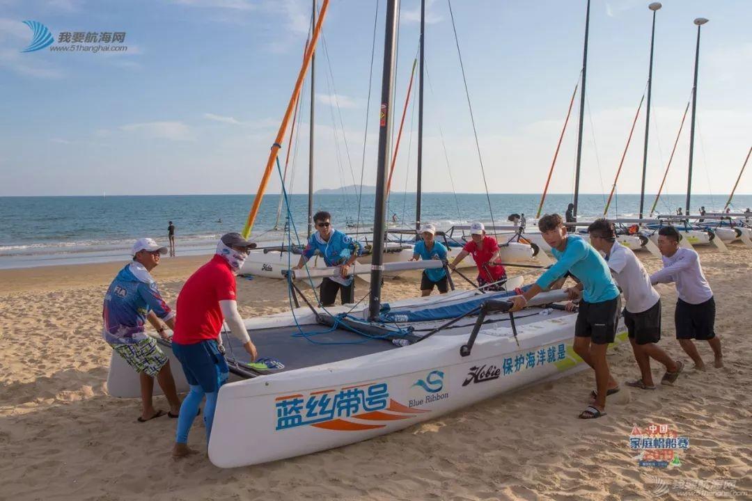 家帆赛、一起嗨!2019中国家庭帆船赛三亚首站选手报到w6.jpg