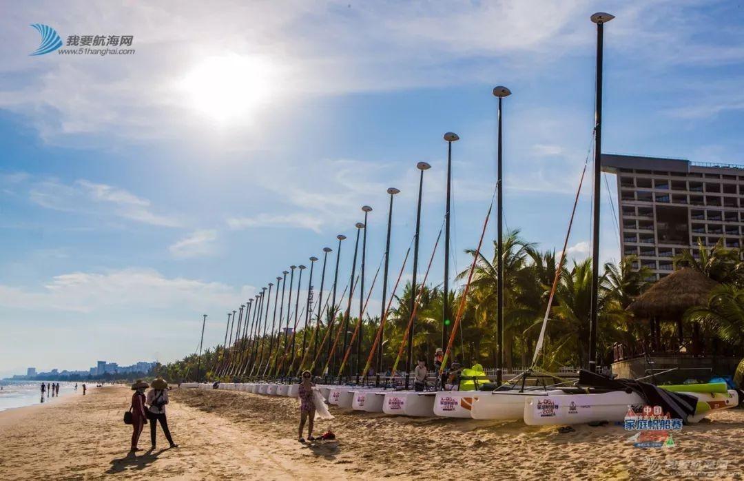 家帆赛、一起嗨!2019中国家庭帆船赛三亚首站选手报到w9.jpg