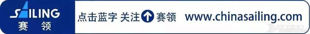 赛领周报 | 中国俱乐部杯帆船挑战赛出线将揭晓;?远东杯提前收官;克利伯环球帆船赛赛程2进行中;Sail GP终迎马赛站w1.jpg