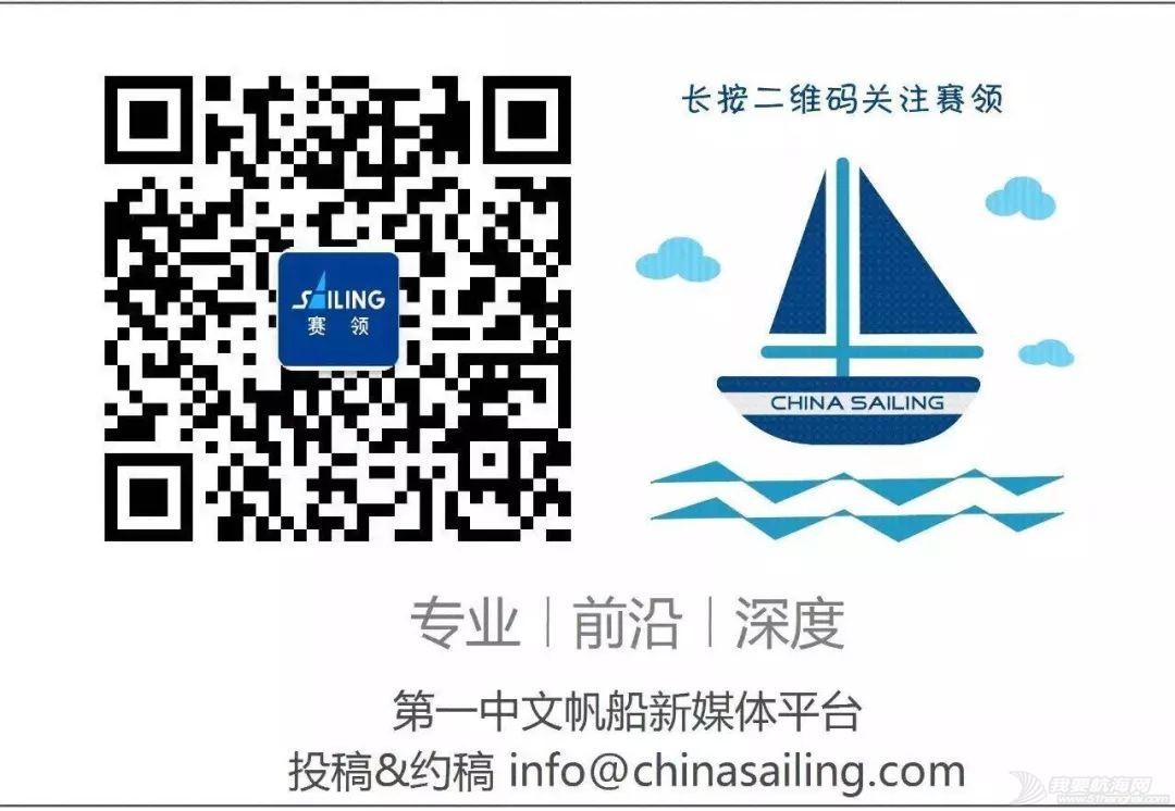 赛领周报 | 中国俱乐部杯帆船挑战赛出线将揭晓;?远东杯提前收官;克利伯环球帆船赛赛程2进行中;Sail GP终迎马赛站w24.jpg