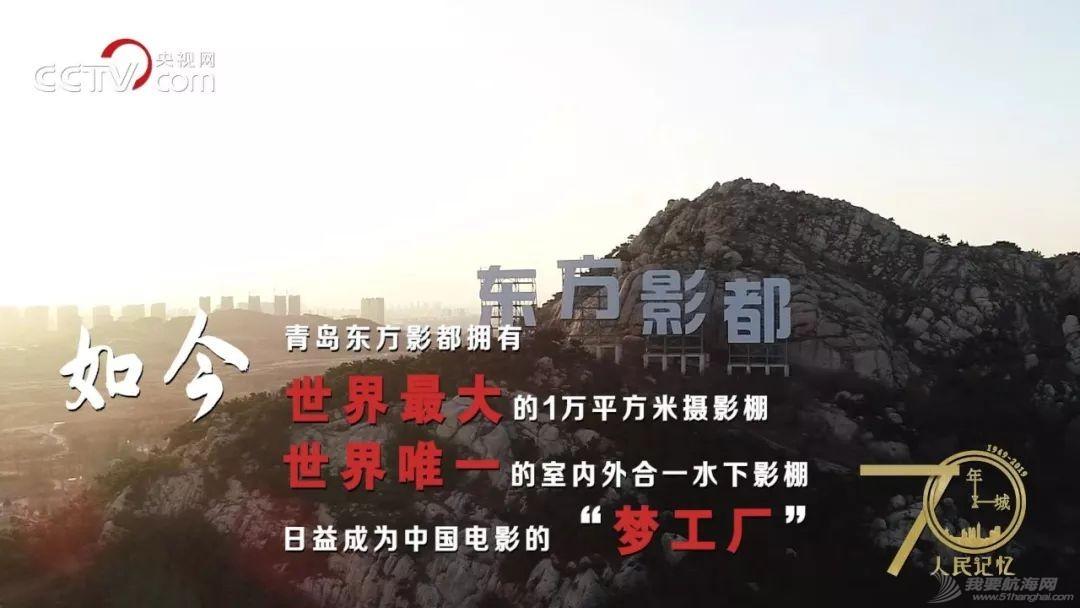 """燃爆了!青岛再一次受全国瞩目!""""出镜""""央视足足260秒...w8.jpg"""