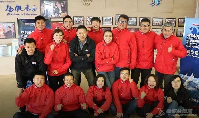 青岛正式宣布新赛季大使船员,代表城市出征克利伯环球帆船赛w6.jpg