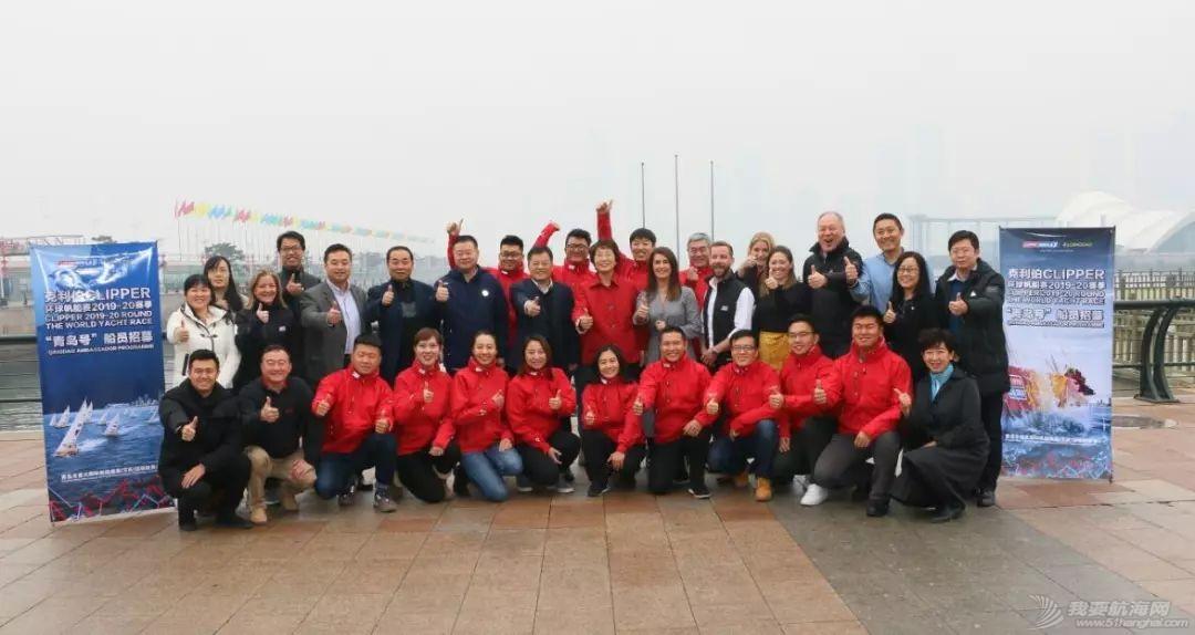 青岛正式宣布新赛季大使船员,代表城市出征克利伯环球帆船赛w5.jpg