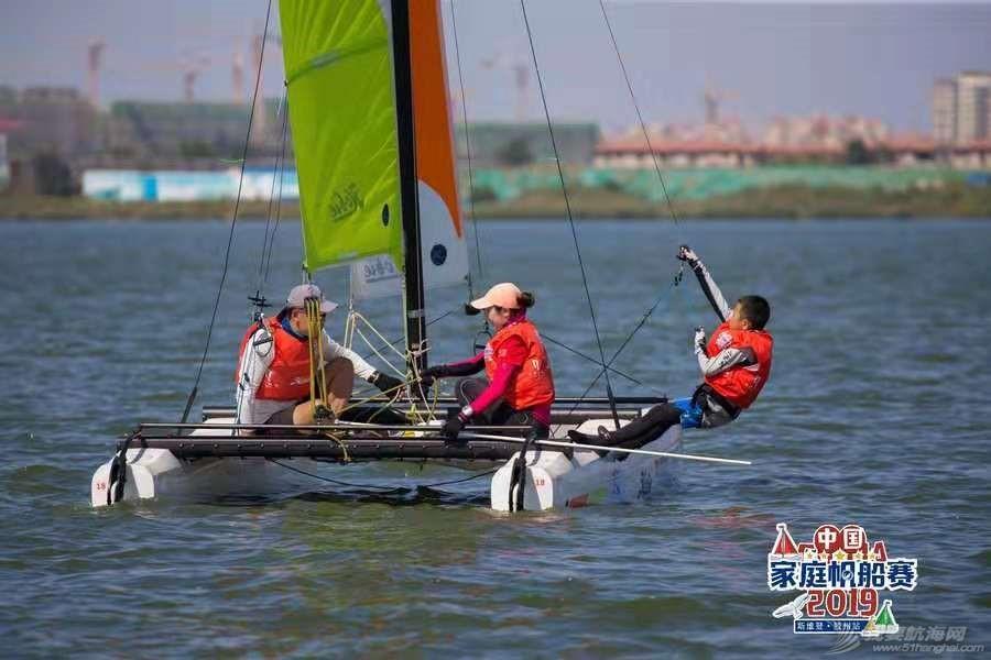 帆船,家庭,参赛,南湖,我们 秀美少海,彩帆点点 2019中国家庭帆船赛·胶州站开赛在即  155654jpuzauawnw7zm8n7