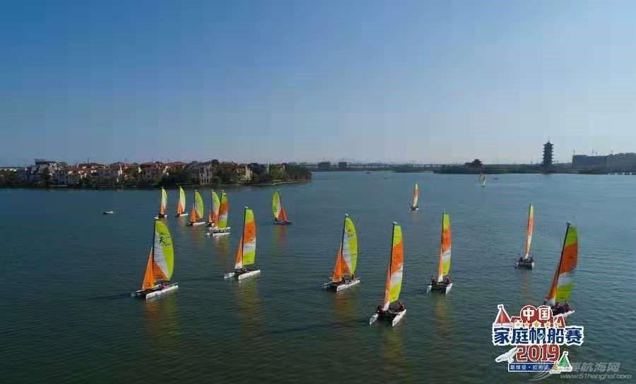 帆船,家庭,参赛,南湖,我们 秀美少海,彩帆点点 2019中国家庭帆船赛·胶州站开赛在即  155654qelmahl0lmv7ons2