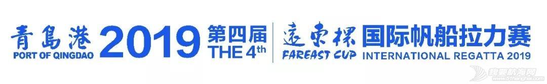 """青岛港""""远东杯""""上海合作组织青年队:扬起青春之帆,助力上合发展!w2.jpg"""
