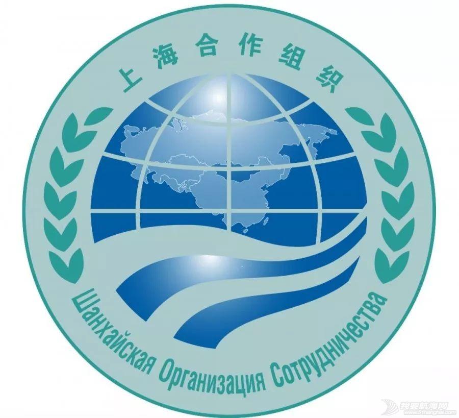 """青岛港""""远东杯""""上海合作组织青年队:扬起青春之帆,助力上合发展!w8.jpg"""