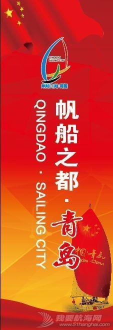 """青岛港""""远东杯""""上海合作组织青年队:扬起青春之帆,助力上合发展!w12.jpg"""