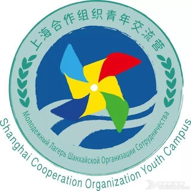 """青岛港""""远东杯""""上海合作组织青年队:扬起青春之帆,助力上合发展!w10.jpg"""