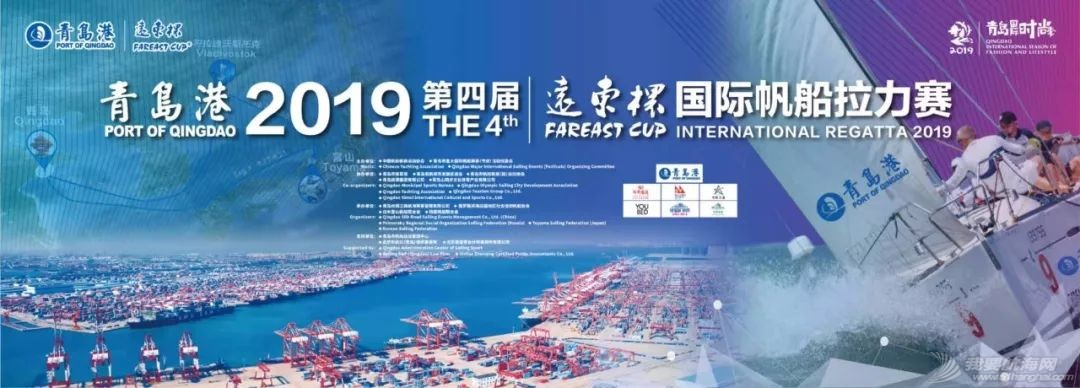 """青岛港""""远东杯""""上海合作组织青年队:扬起青春之帆,助力上合发展!w35.jpg"""