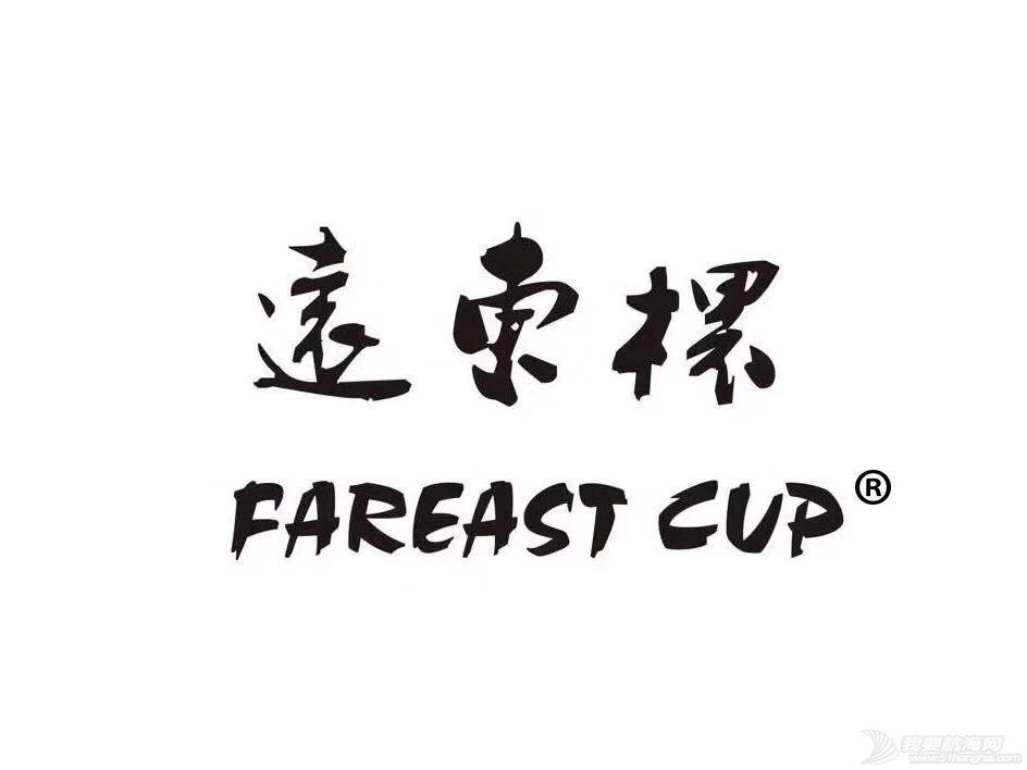 """青岛港""""远东杯""""7支赛队挥别韩国,正机帆并用驶向青岛w14.jpg"""