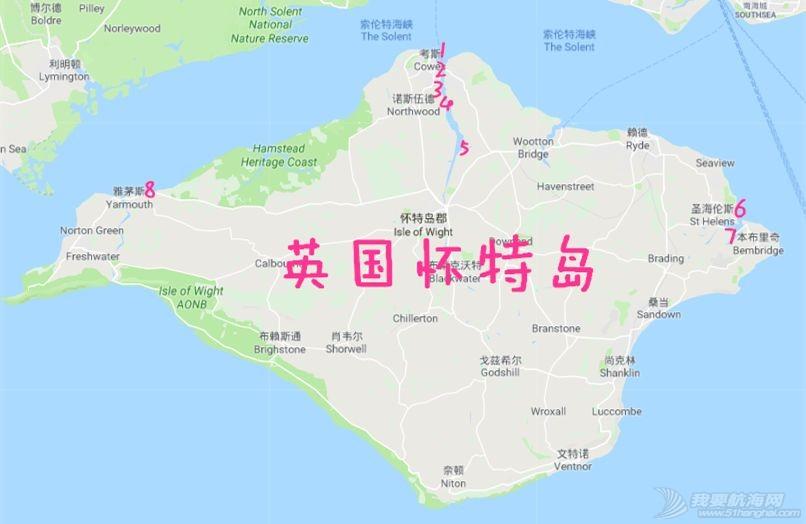 英国游艇码头分布第一篇,航海圣地怀特岛w2.jpg