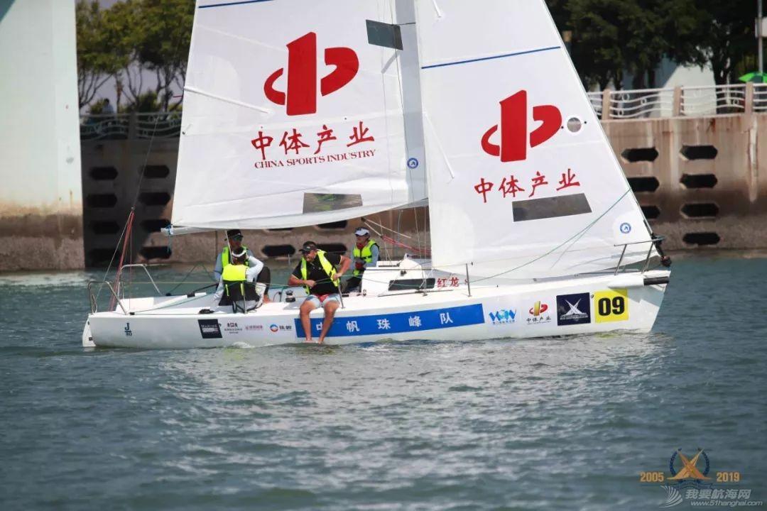 中国俱乐部杯帆船挑战赛将增设信天翁杯 魏军:希望能为更多孩子提供展示平台w2.jpg