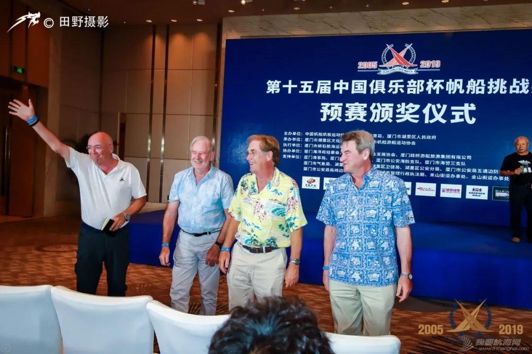 中国俱乐部杯帆船挑战赛将增设信天翁杯 魏军:希望能为更多孩子提供展示平台w7.jpg