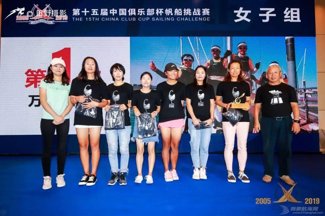 中国俱乐部杯帆船挑战赛将增设信天翁杯 魏军:希望能为更多孩子提供展示平台w11.jpg