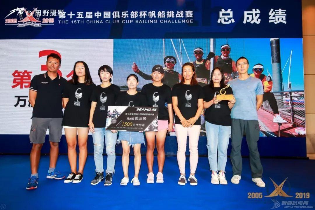 中国俱乐部杯帆船挑战赛将增设信天翁杯 魏军:希望能为更多孩子提供展示平台w10.jpg