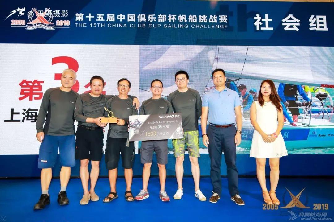 中国俱乐部杯帆船挑战赛将增设信天翁杯 魏军:希望能为更多孩子提供展示平台w16.jpg
