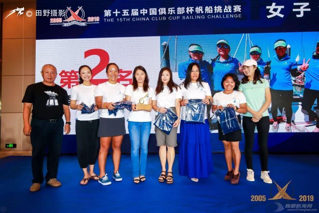 中国俱乐部杯帆船挑战赛将增设信天翁杯 魏军:希望能为更多孩子提供展示平台w12.jpg