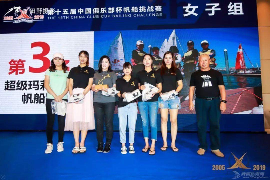 中国俱乐部杯帆船挑战赛将增设信天翁杯 魏军:希望能为更多孩子提供展示平台w13.jpg