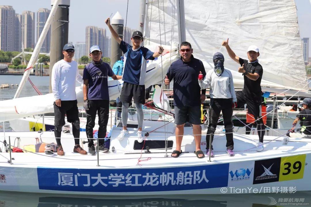 第十四届中国俱乐部杯帆船挑战赛 预赛 总成绩w4.jpg