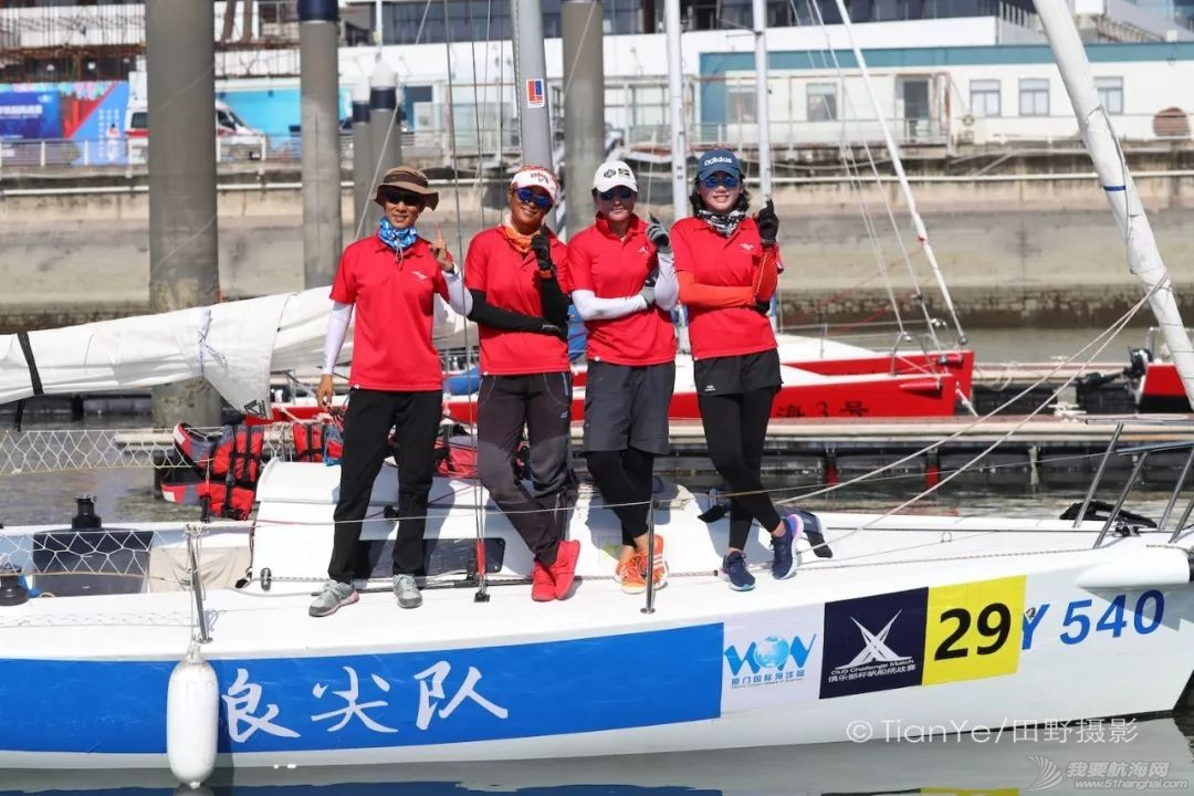 第十四届中国俱乐部杯帆船挑战赛 预赛 总成绩w5.jpg