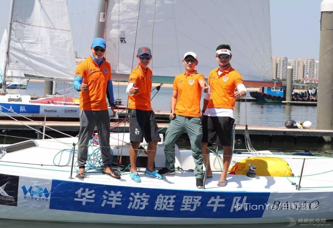 第十四届中国俱乐部杯帆船挑战赛 预赛 总成绩w9.jpg