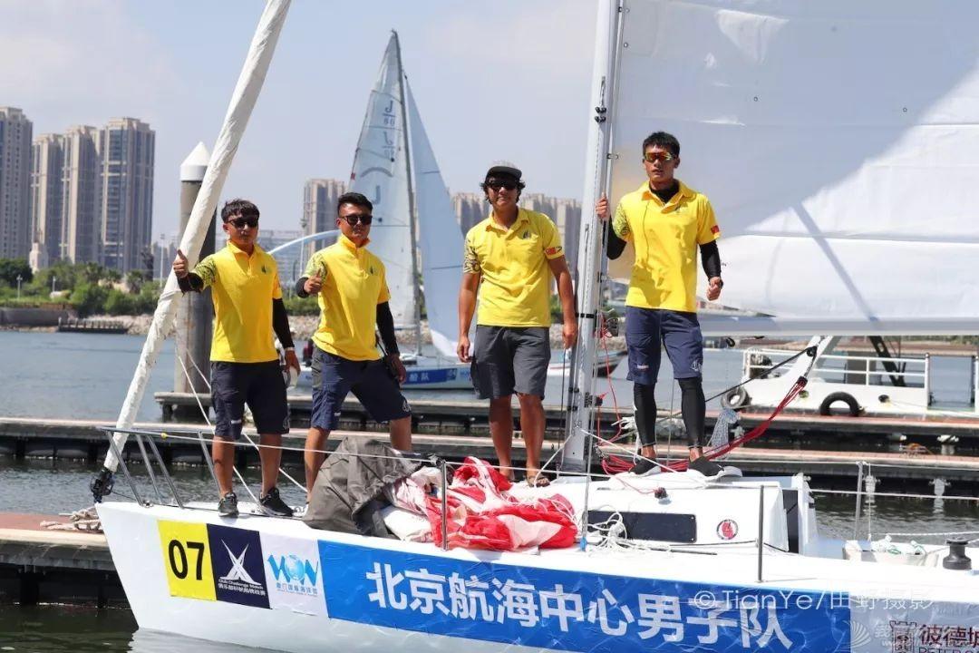 第十四届中国俱乐部杯帆船挑战赛 预赛 总成绩w11.jpg
