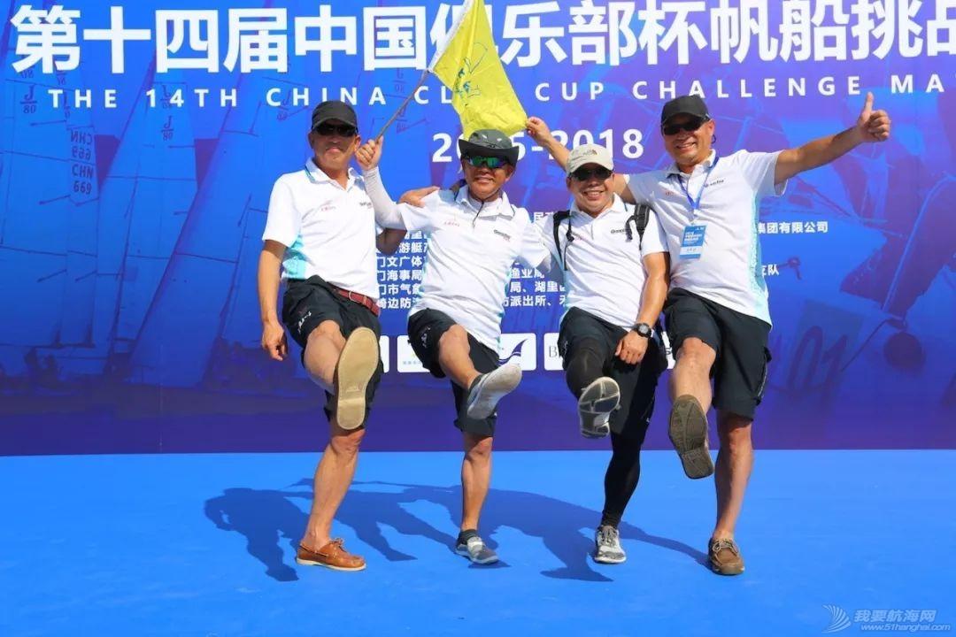 第十四届中国俱乐部杯帆船挑战赛 预赛 总成绩w18.jpg