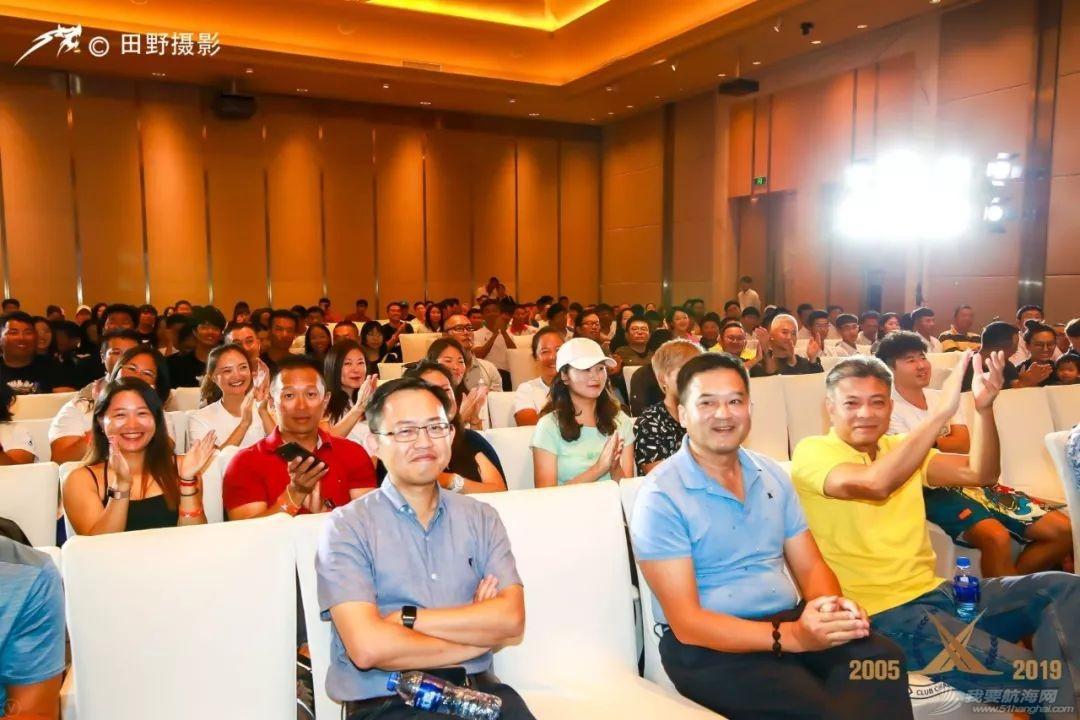 ?2019中国俱乐部杯帆船挑战赛群发赛颁奖仪式w2.jpg
