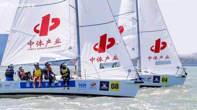 2019第十五届中国俱乐部杯帆船挑战赛战火重燃w3.jpg