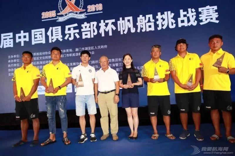 2019第十五届中国俱乐部杯帆船挑战赛战火重燃w6.jpg