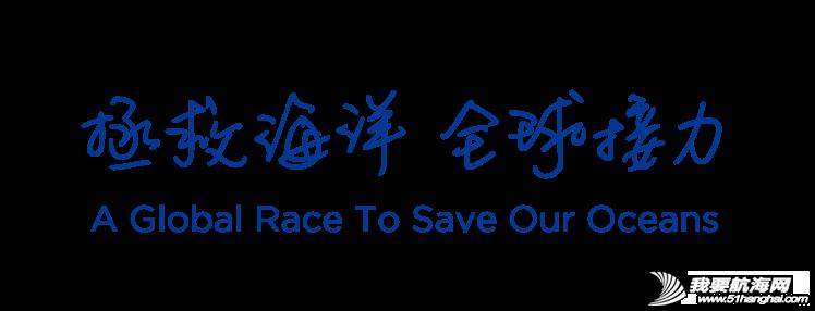 2019第十五届中国俱乐部杯帆船挑战赛战火重燃w7.jpg