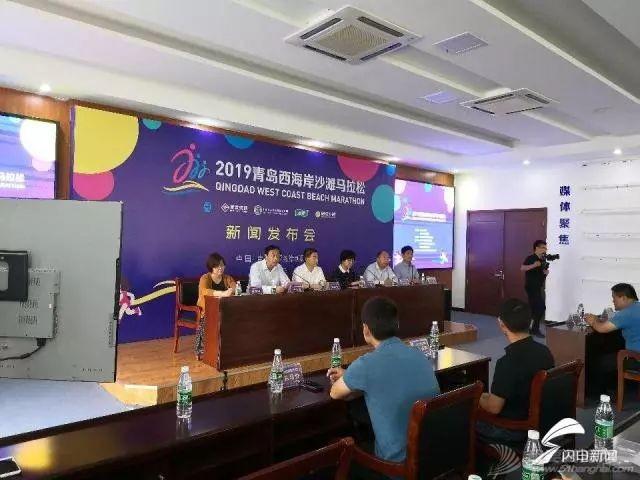 青岛首届沙滩马拉松10月13日将在西海岸新区举行w2.jpg