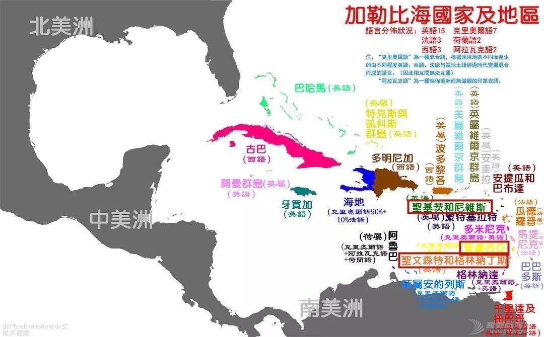 TAYANA 的加勒比航行计划w17.jpg