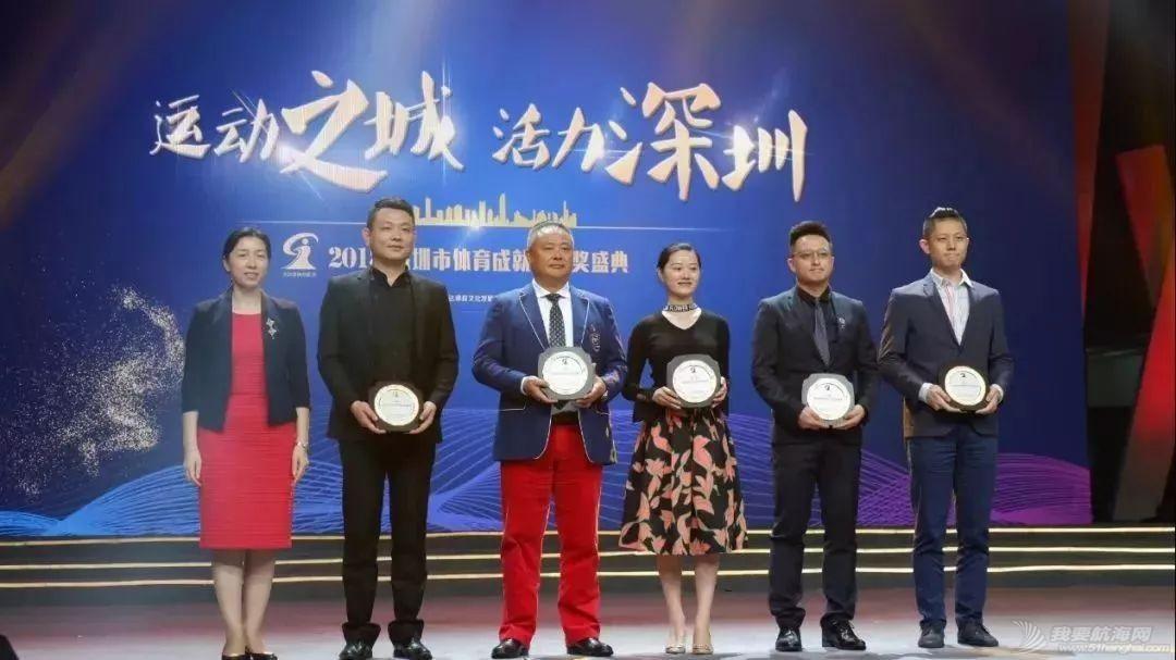 一周帆船资讯 2018中国帆船年度盛典于12月13日海口市开幕w5.jpg