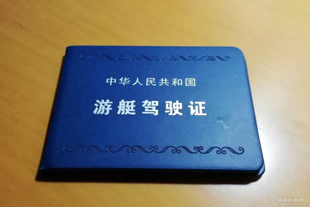 【青岛学帆记】4.终于到了帆船学习时间w1.jpg