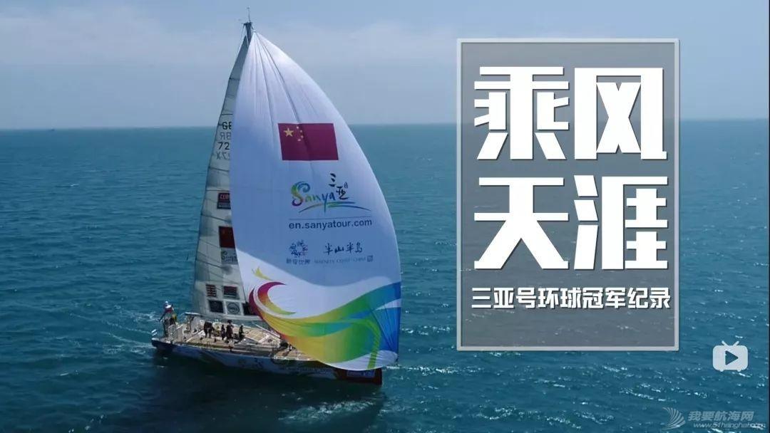 【青岛学帆记】4.终于到了帆船学习时间w13.jpg