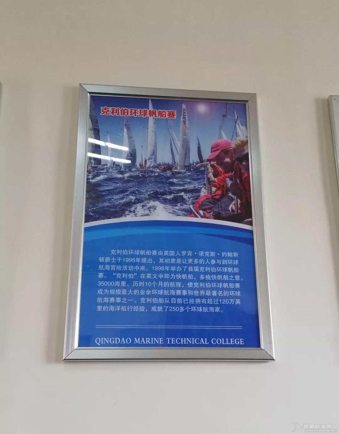 【青岛学帆记】4.终于到了帆船学习时间w12.jpg