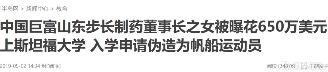 【青岛学帆记】4.终于到了帆船学习时间w18.jpg
